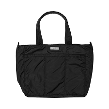 Ju Ju Be Super Be Diaper Bag - Onyx The Black Out
