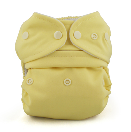 Baby Kangas One Size Cloth Diaper - sunshine yellow