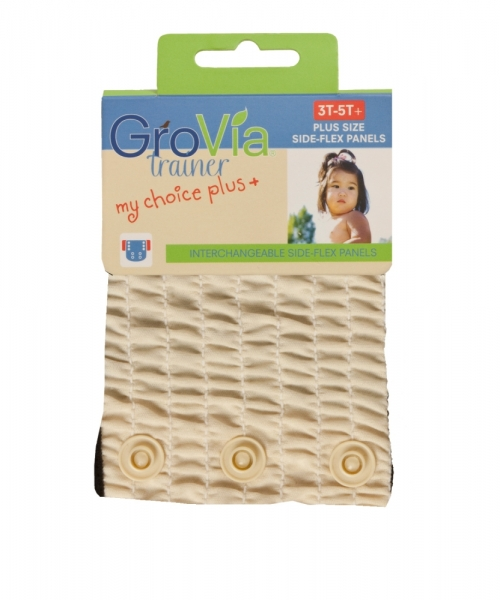 grovia my choice side flex panel for trainers - vanilla