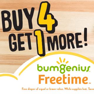 bumgenius freetime cloth diaper buy 4 get 1 free